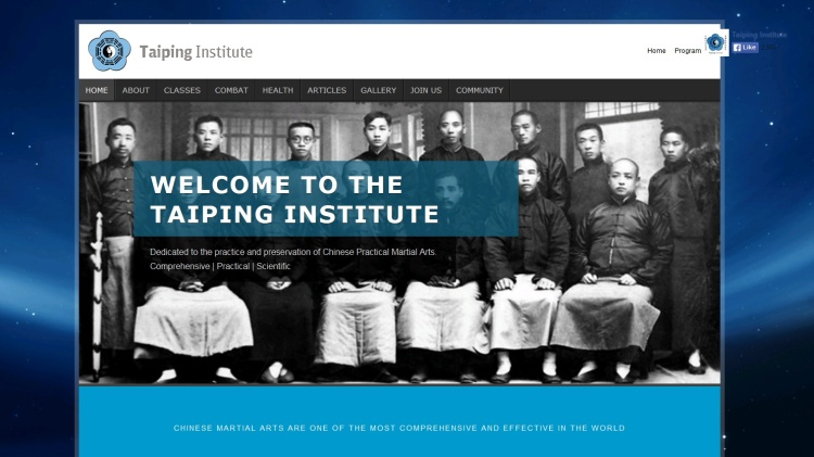 A screen shot of the new Taiping Institute Webpage.