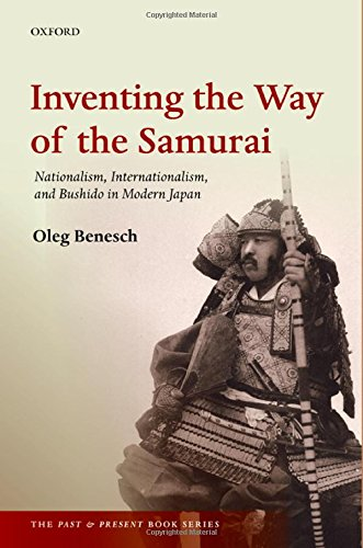 Way of the Samurai, Oxford University Press.  Source: Amazon.com