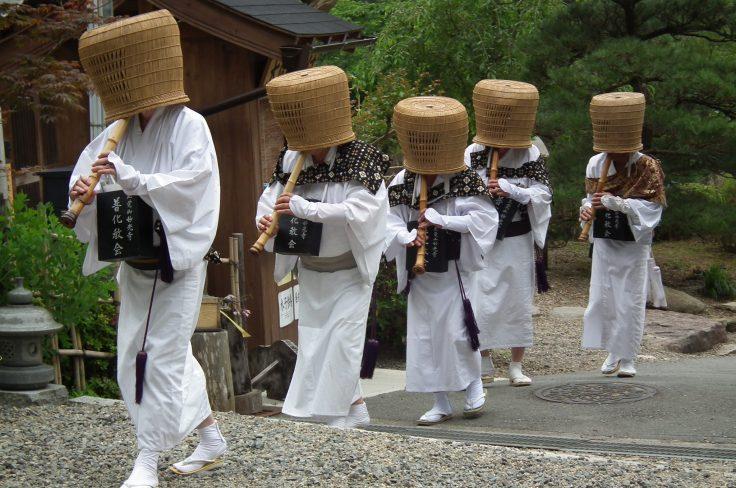 Daikokuji-Sasayama Komusō Shakuhachi.  Photo by 松岡明芳.  Source: Wikimedia.