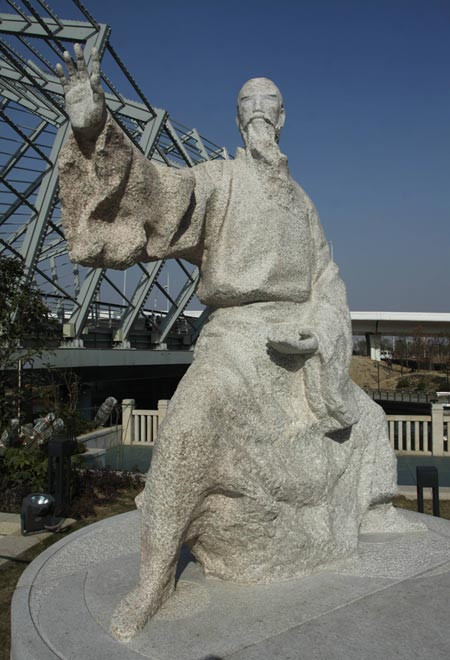A statue of Zhang Sanfeng in Wuhan, Hubei province.  Source: Want China Times.