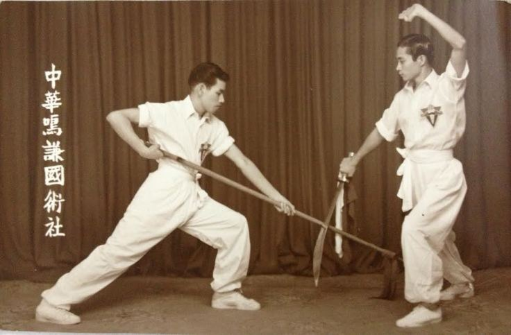 Beng Kiam students demonstrating paired weapons form, 1960s.  Copyright Tambuli Media.