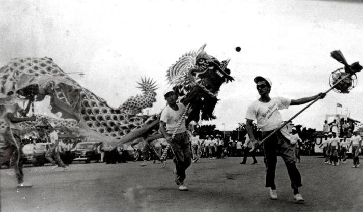 A Dragon Dance performed by the Ben Kiam Athletic Association in Manila, Philippines, sometime during the 1950s. Copyright Tambuli Media.