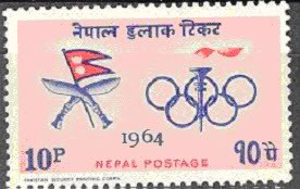 A 1964 Nepalese Postage Stamp showing both the Olympic Rings and crossed kukri
