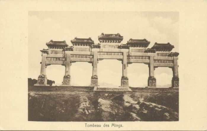 Vintage Postcard (probably 1920s) showing the approach to the Ming Tombs.