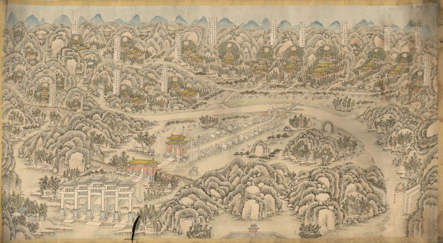 A map of the Ming Tombs, stored in the United States Library of Congress.  Source: Wikimedia.