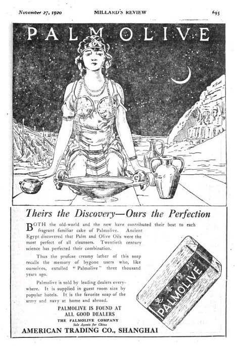A 1920 advertisement for Palmolive Soap.  This ran along with the article on Jingwu's 10th anniversary in Millard's Far East Review.