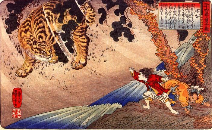 """Utagawa Kuniyoshi (1798-1861). """"Yang Hsiang protecting his father from the tiger."""" ca, 1840. woodblock print"""