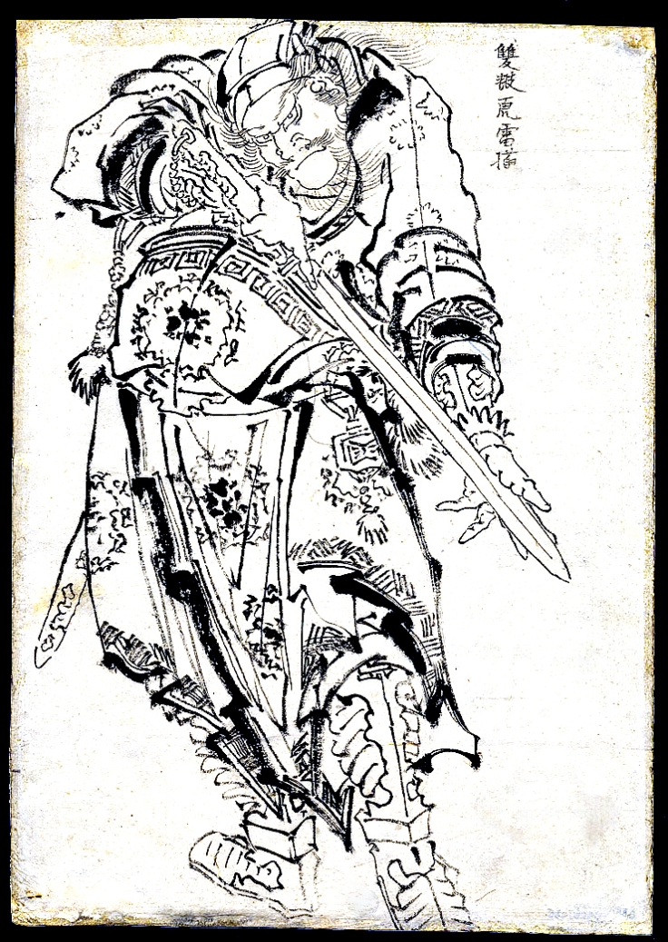 "Woodblock print of Chinese warrior holding a sword. All of the illustrations in today's post come from Scott M. Rodell's excellent Tumblr ""Steel & Cotton."""