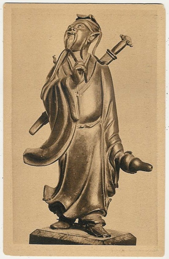 Statue with Sword and Wine Gourd. Another figure in China's long tradition of eccentric warrior-sages. Source: Vintage German Postcard.