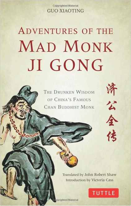 the Adventures of the Mad Monk Ji Gong.  Trans. by John Roberts Shaw.