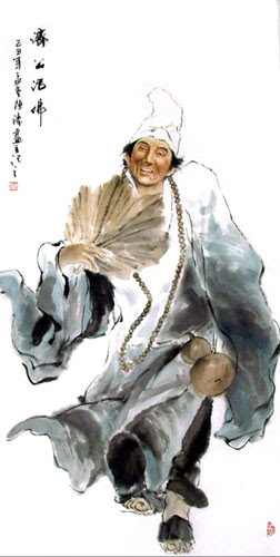 Another image of Ji Gong.  Note his characteristic fan and drinking gourd.