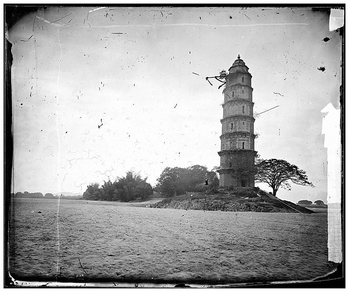 The Phoenix Pagoda in Cháozhōu.  This photo was taken in 1870 by John Thomson.  Source: Wikipedia (cc).
