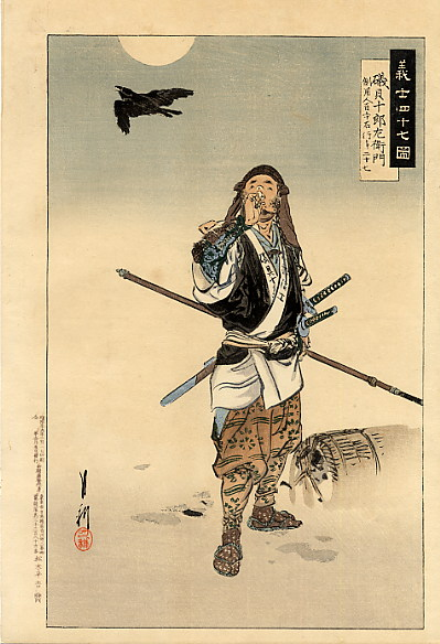 Another of the 47 Ronin, from a late 19th century Japanese print.  Source: Wikimedia.