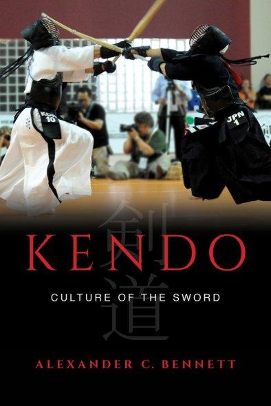 kendo.cover