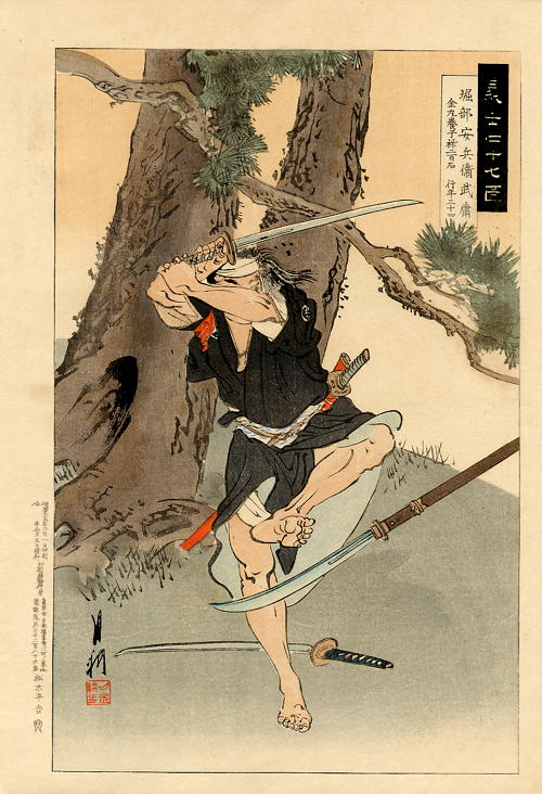 A 19th century print of one of the 47 Ronin, the original Japanese martial arts conspiracy theorists.  Source: Wikimedia.
