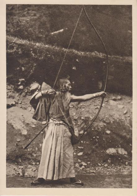 A European trade card showing traditional Japanese archery (probably circa 1930).  Kyudo was one of the martial arts promoted by the Butokukai.  Source: Author's Personal Collection.