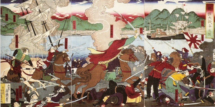 A romanticized scene from the Boshin War. Battle of Hakodate. c. 1880 painting. Unknown painter.  Source: Wikimedia.