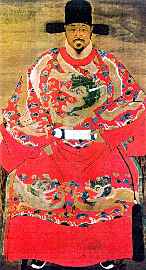 General Qi Jiguang.  Source: Wikimedia.
