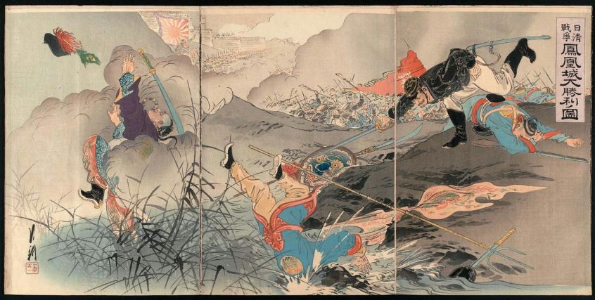 Picture of the Great Victory at Fenghuangcheng (Sino Japanese War) by Ogata Gekko.