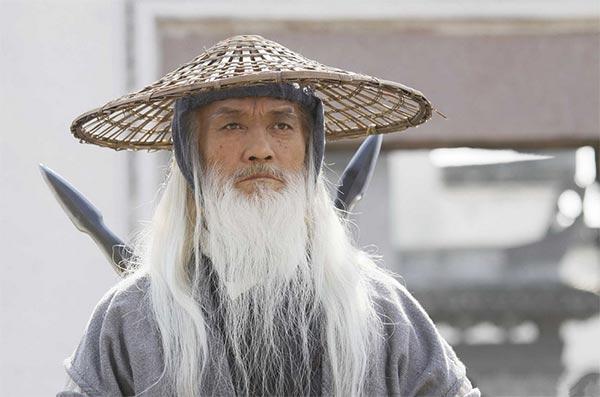 Yu Chenghi, 1939-2015.