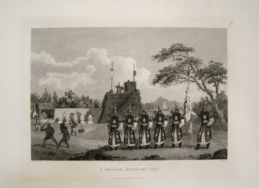 """A Chinese Military Post."" 1796. An earlier view of Tiger Soldiers by William Alexander."