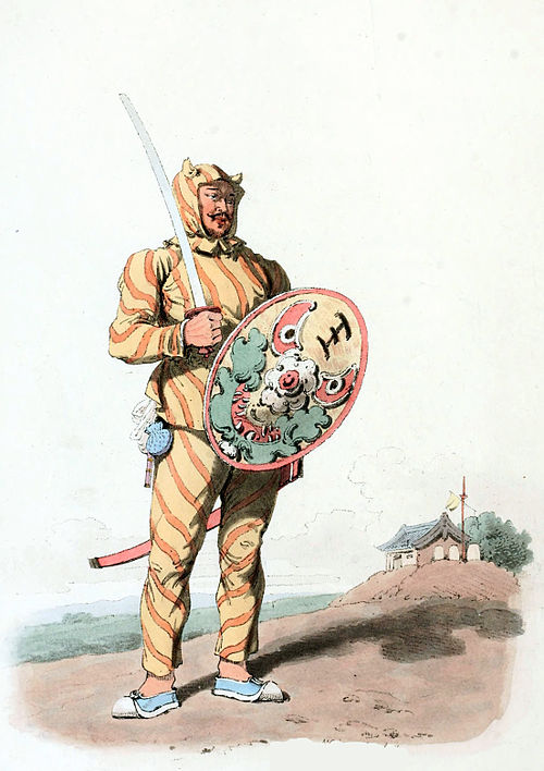 A Soldier of the Chinese Infintry. Costumes of China, 1805 by William Alexander.