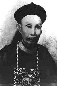 A photograph of Liu Yongfu as an older gentleman. Source: The Manilia Times