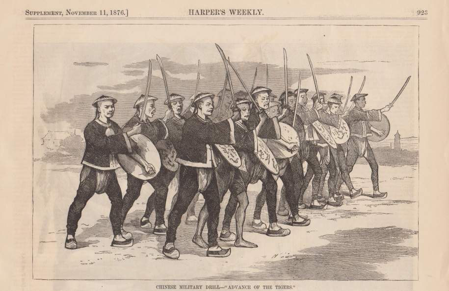 """Advance of the Tigers"" (Part 1) from Harper's Weekly, 1876. Source: Author's personal collection."