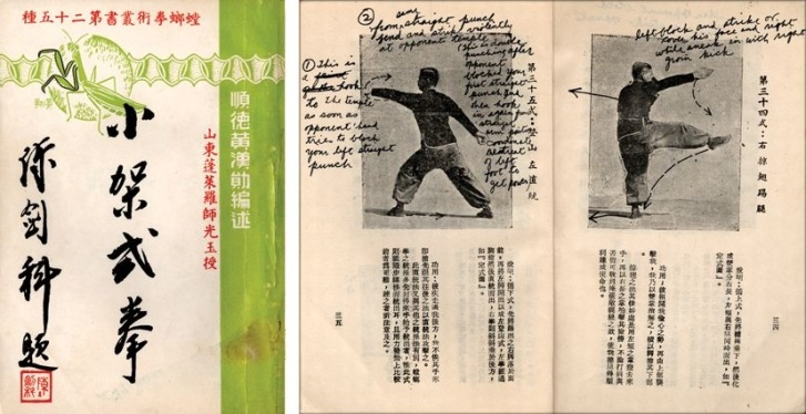 Annotated pages from a martial arts manual once owned by Bruce Lee and recently sold at auction.