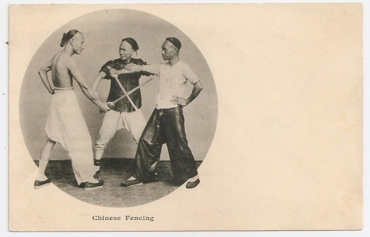 Chinese Fencing.circular.front