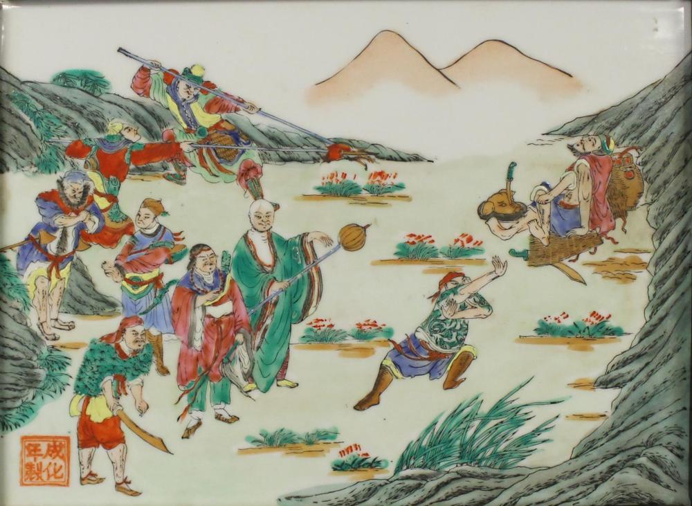Porcelain plaque martial artists
