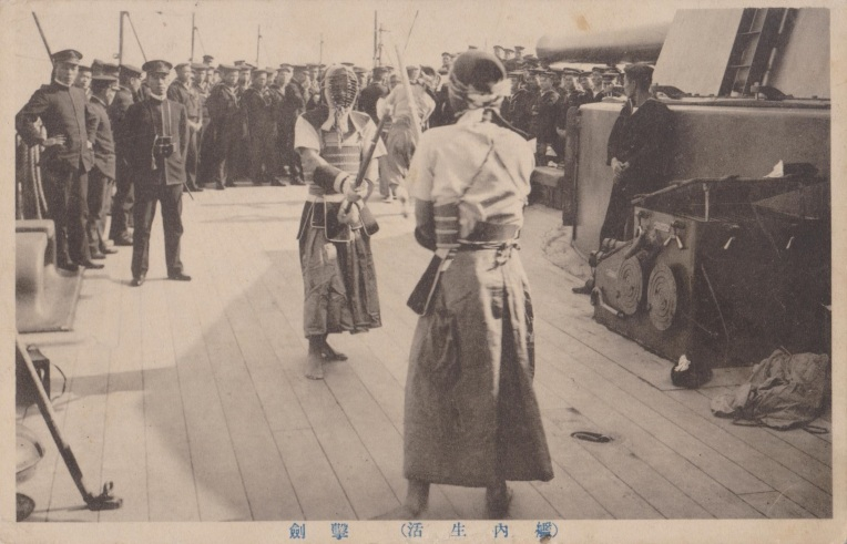 Another vintage Japanese postcard showing kendo practice on a battleship. Source: Author's personal collection.