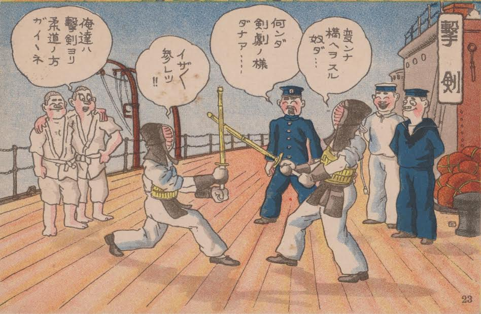 Kendo and Judo as part of life in the Japanese Navy. Source: Vintage Postcard. Author's personal collection.