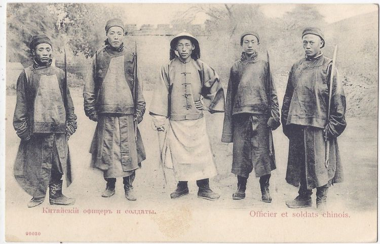 chinese officers and soldiers.postcard.russian.3