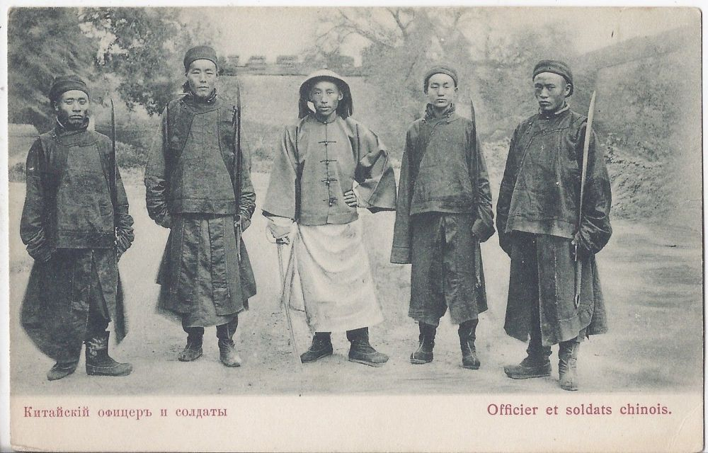 Chinese Officers and soldiers.postcard.russian.Taijisabers