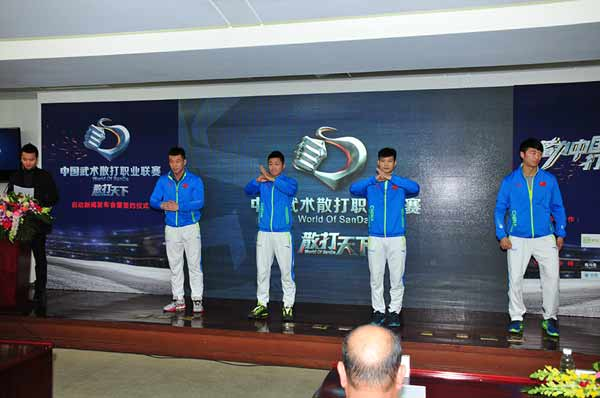 Representatives of Chinese Sanda fighters participate Wednesday's news conference. [Photo provided for chinadaiy.com.cn]