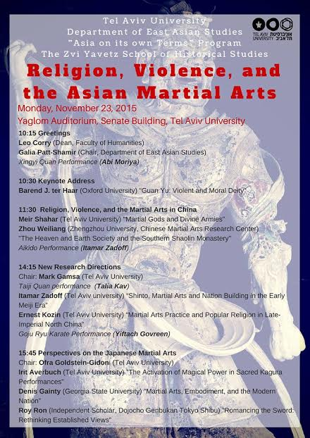 Tel Aviv University.Religion violence and the Asian Martial Arts.nov 2015