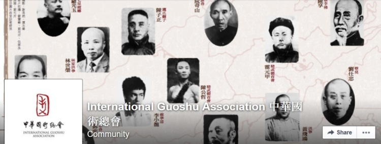 International Guoshu Association