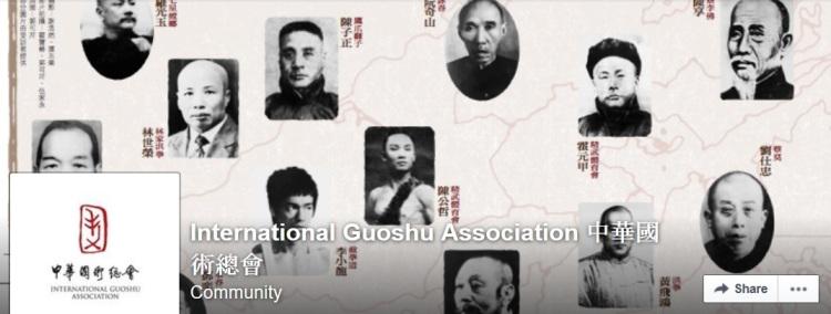 International Guoshu Association
