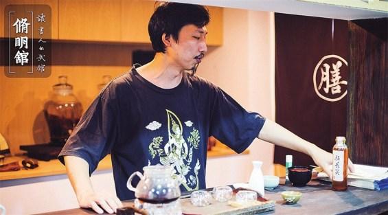 Jiang Hanlong.wing chun instructor.shanghai daily