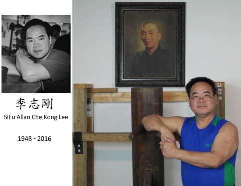 Sifu Allen Lee, 1948-2016.  Source: http://www.wingchunnyc.com/