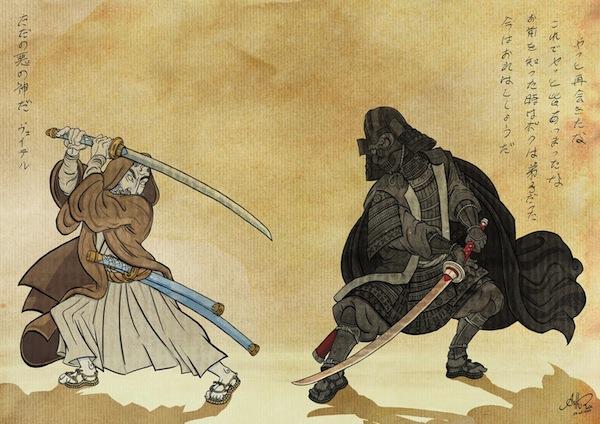 art-star-wars-darth-vader-samurai-509744