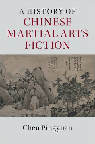 A history of Chinese Martial Arts Fiction