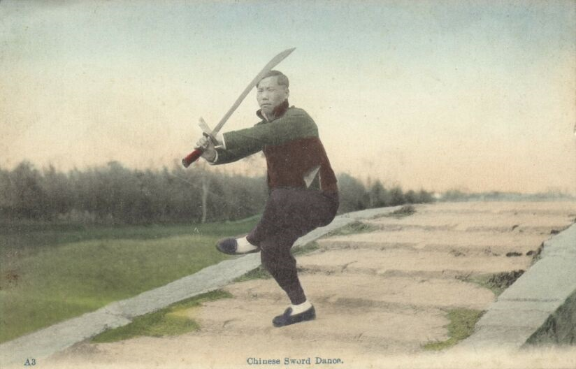 Chinese Sword Dance. Vintage postcard Circa 1950. Source: Author's personal collection.