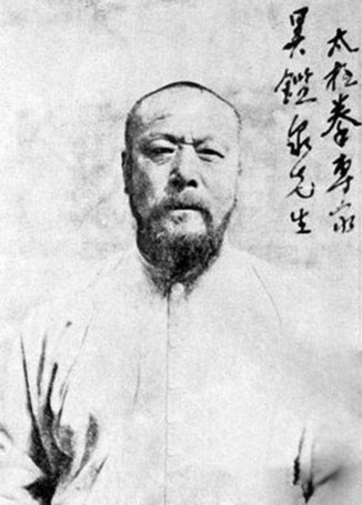 "A portrait of Wu Jianquan from ""Taiji Boxing Photographed.""  Source: Brennan Translation Blog."