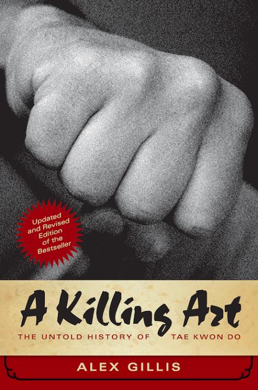 A Killing Art. PHOTO COURTESY OF ECW PRESS