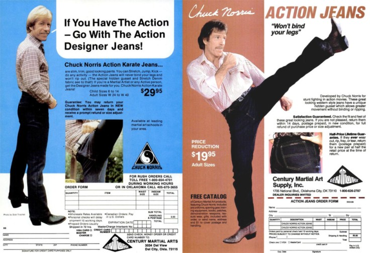 What does karate have to do with the all American blue jean? Read Now with Kung Fu Grip! to find out what the hack is going on here. Incidentally I just realized that this is the first image of Chuck Norris that I have ever posted on KFT. My apologies for the oversight.