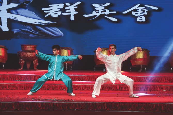 A scene from the Wushu Master Challenge Event.  Source: