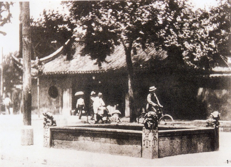 """The """"Bubbling Well"""" located near the Jing'an Temple.  Circa 1930s.  Source:"""