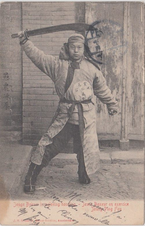 "Vintage postcard showing a ""Young Boxer"" with sword.  Early 20th century.  Source: Authors personal collection."